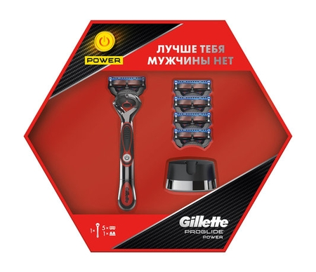 Gillette Fusion Proglide Power Set