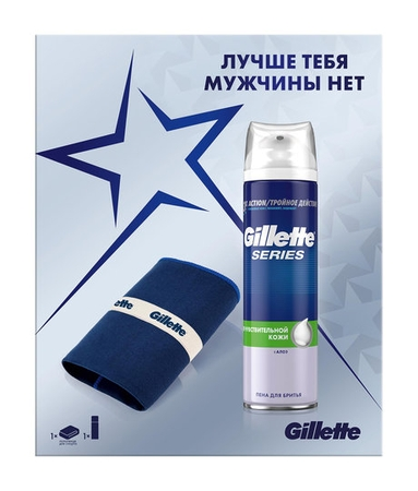Gillette Male Shave Care Set