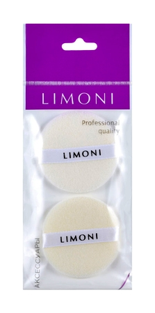 Limoni Powder Sponge Set