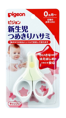Pigeon Safety Nail Scissors Newborn